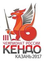 RKC-2017-Kazan