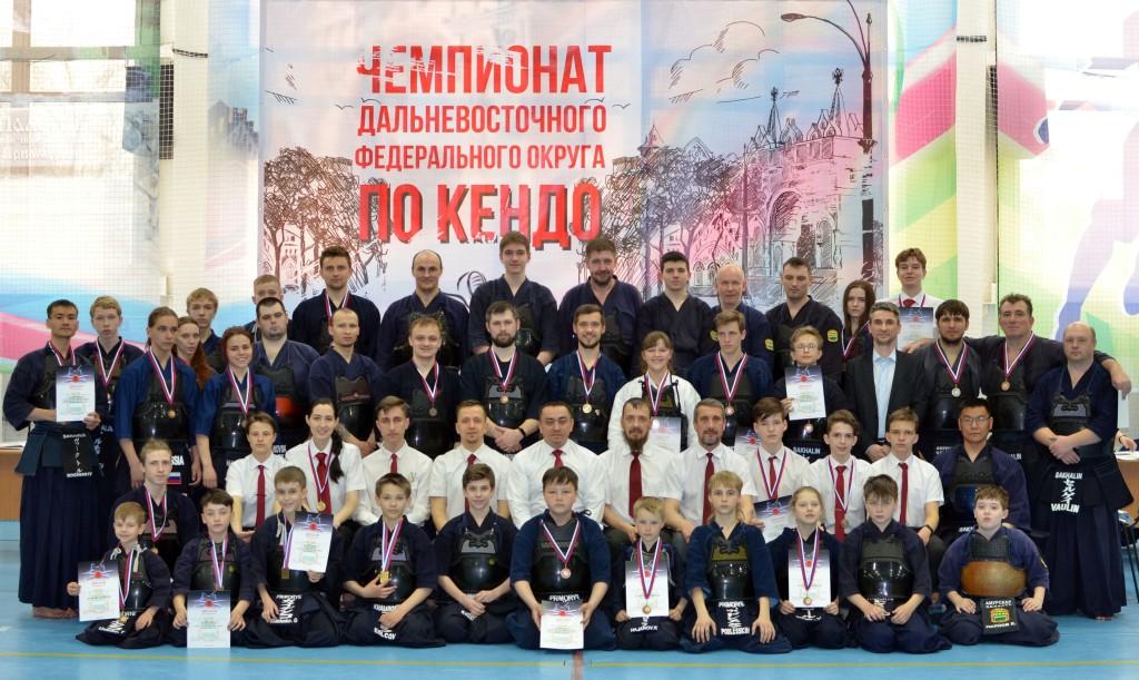 Участники Чемпионата ДФО-2019.